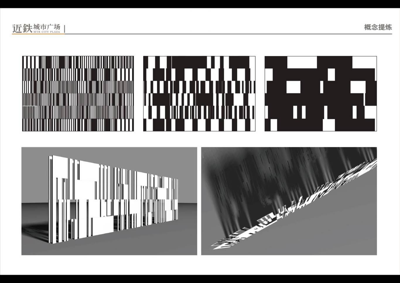 近铁城市广场环境导示设计方案图2