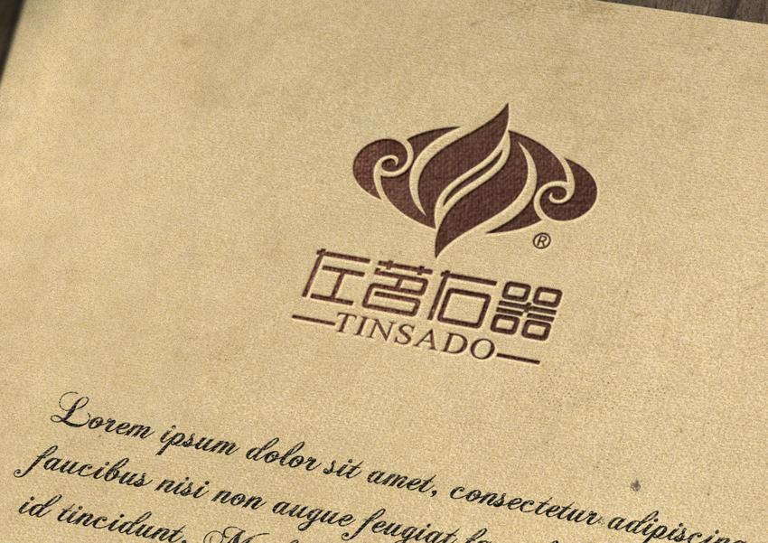天猫商城左茗右器旗舰店LogoVIS设计与网站风格设计图2