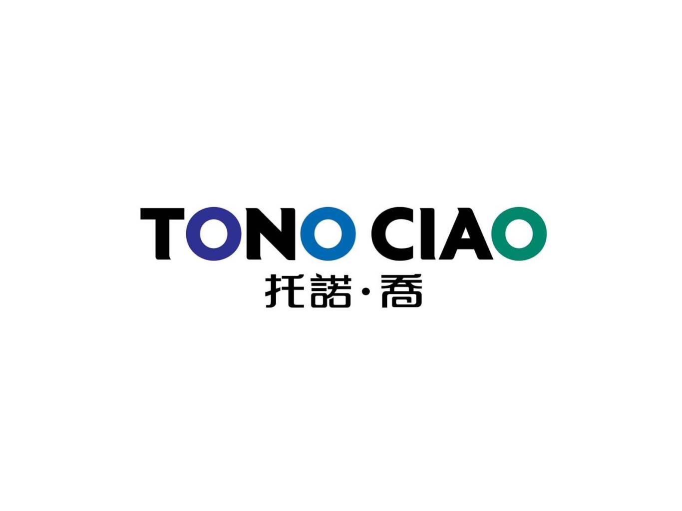 托诺·乔图0