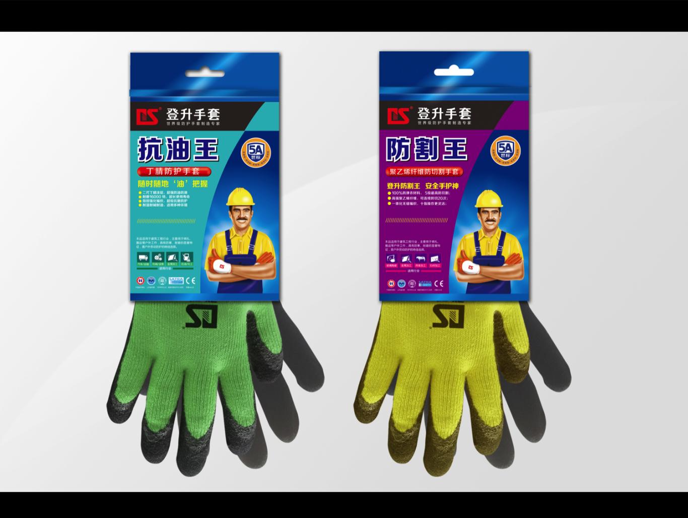 登升手套包装设计图1