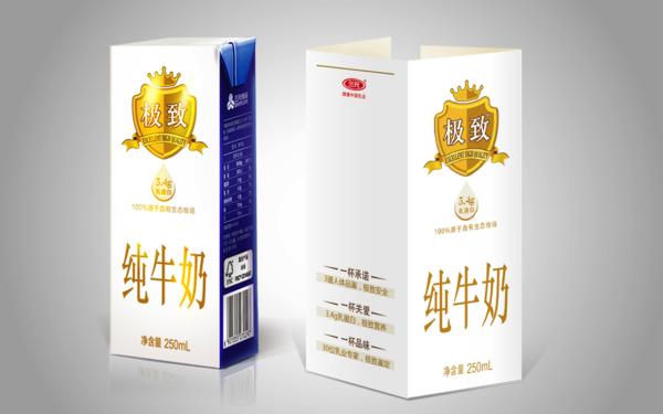 三元乳业 极致纯牛奶 包装设计 物料设计