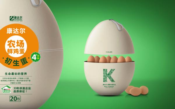 康达尔鸡蛋包装设计