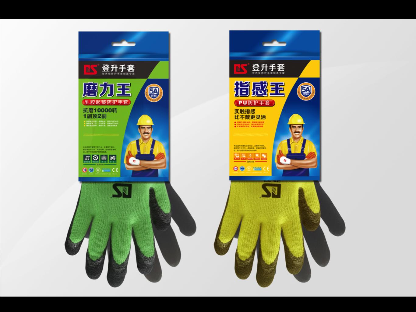 登升手套包装设计图0