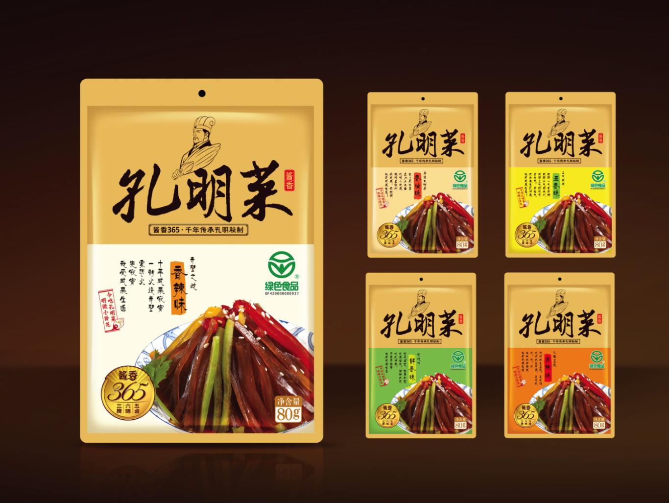 襄阳孔明菜系列产品包装设计图10