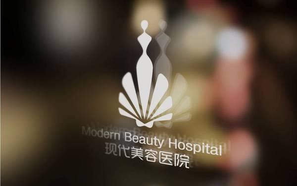 现代美容医院