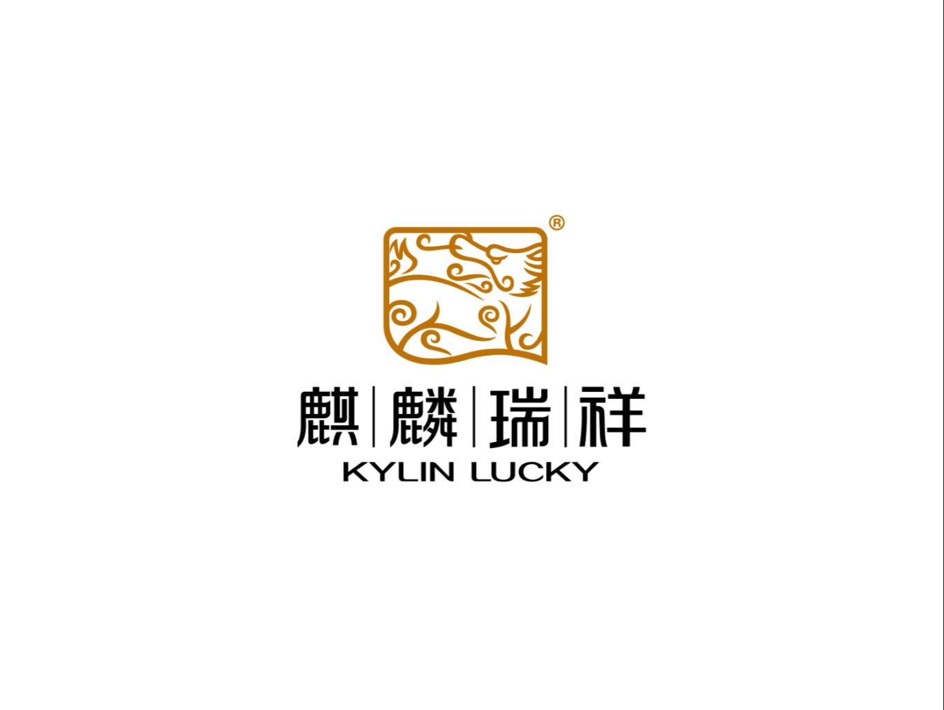 麒麟瑞祥珠宝 logo设计图2