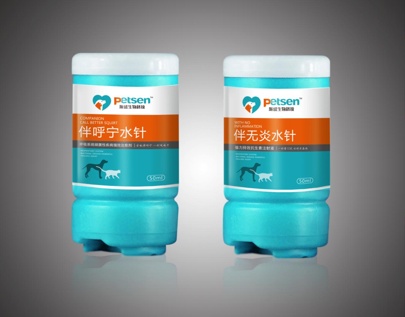 派盛科技 宠物药包装设计图4