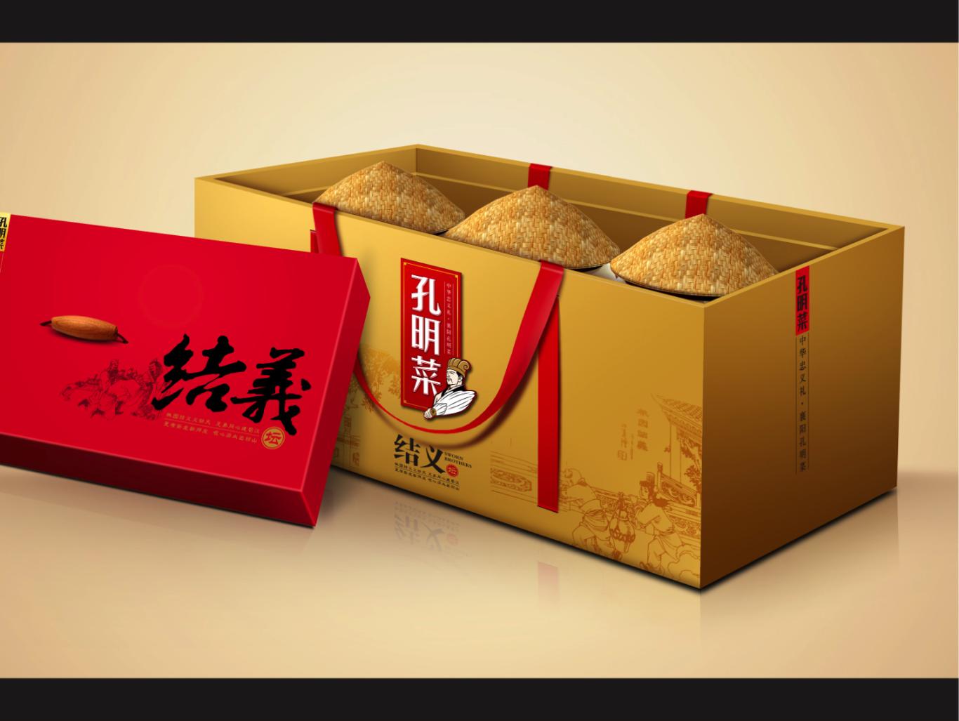 襄阳孔明菜系列产品包装设计图8