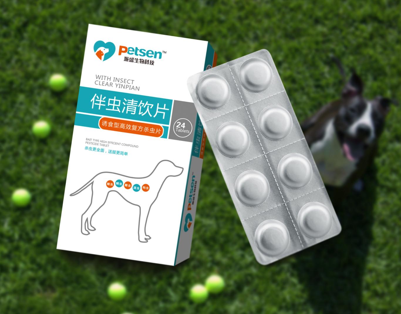 派盛科技 宠物药包装设计图0