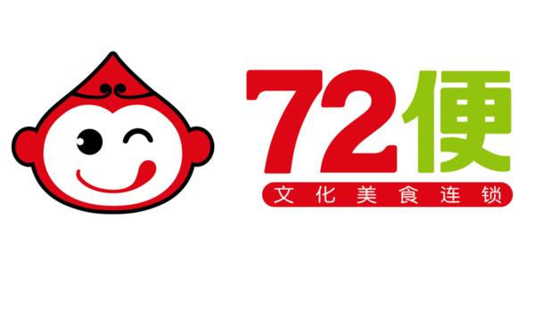 72便品牌logo设计