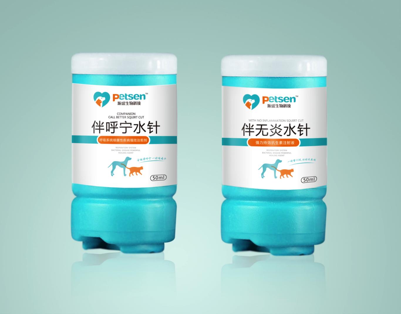 派盛科技 宠物药包装设计图5