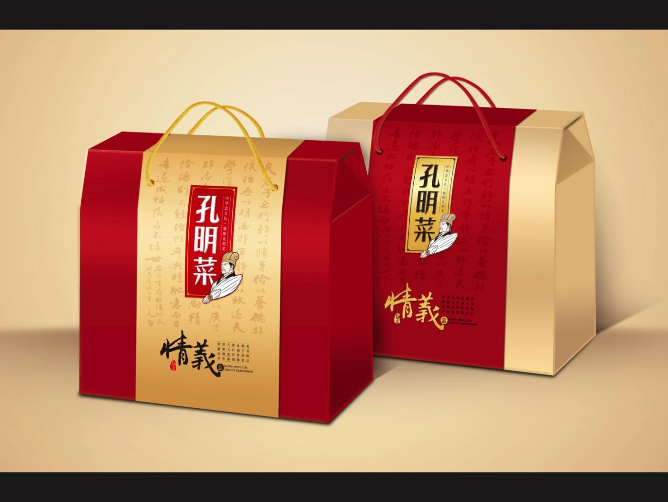 襄阳孔明菜系列产品包装设计图12