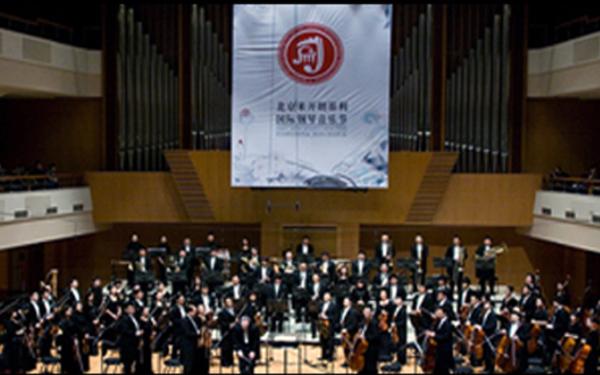 北京米开朗基利国际钢琴音乐节