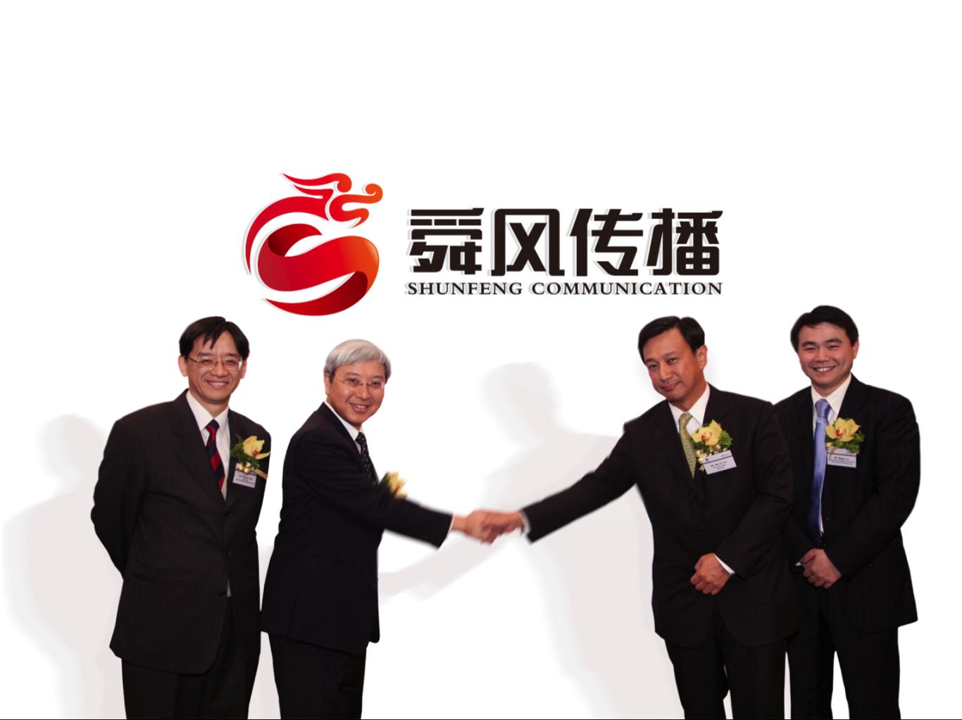 舜风传播 品牌logo设计图2