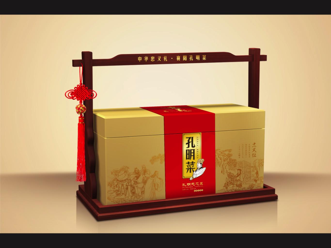 襄阳孔明菜系列产品包装设计图11