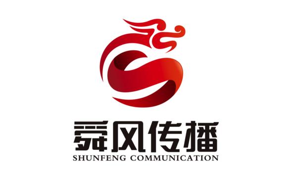 舜风传播 品牌logo设计