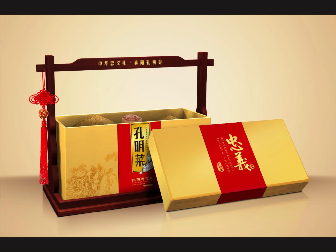 襄阳孔明菜系列产品包装设计图7