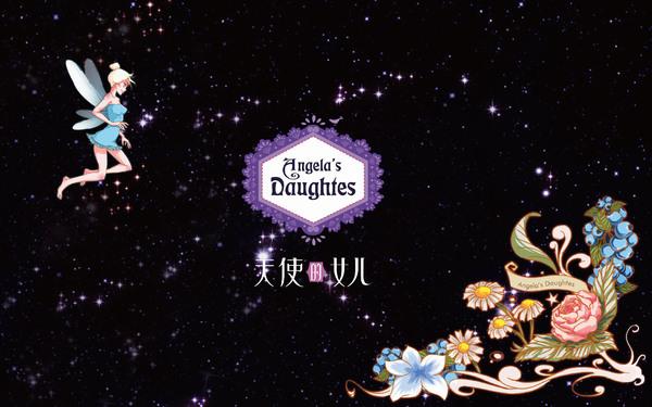 天使的女儿面膜品牌包装设计