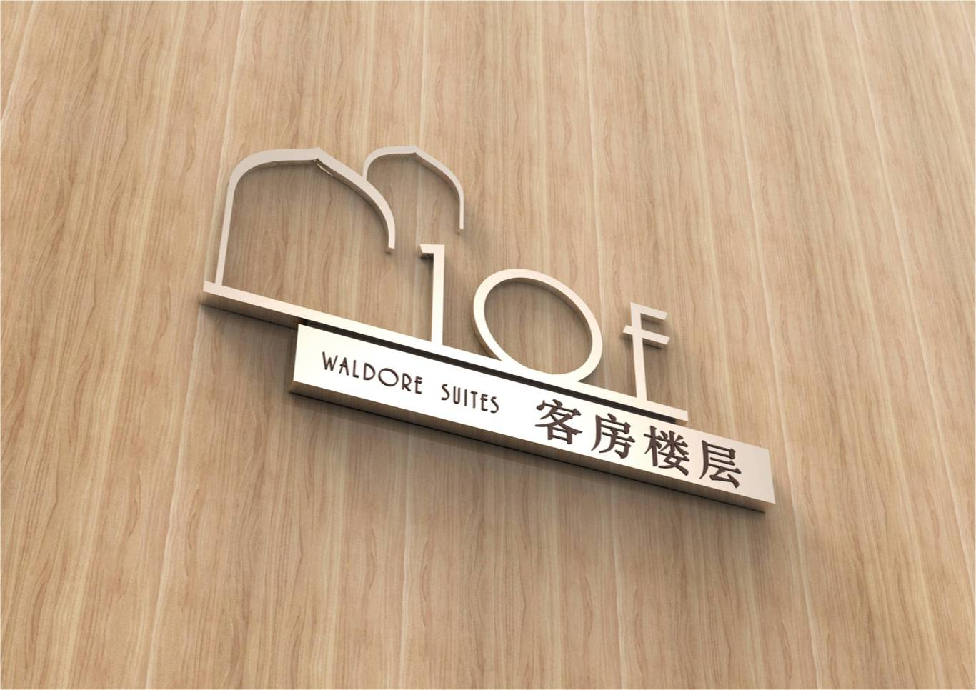银川新华联国际酒店图2
