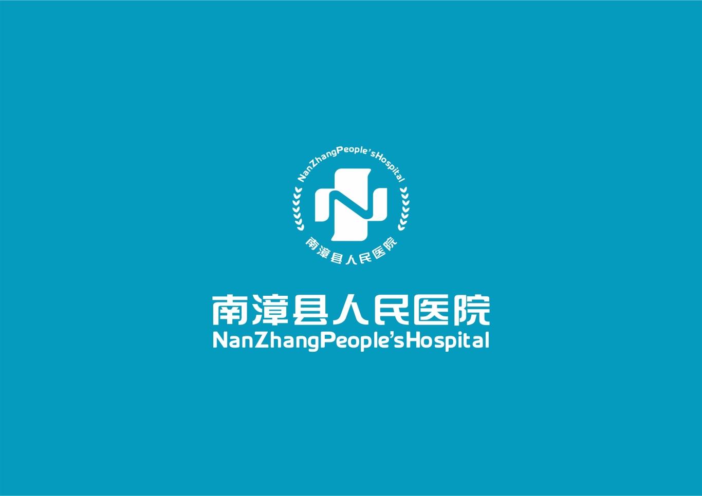 南漳县人民医院CIS策划设计导入案例图0
