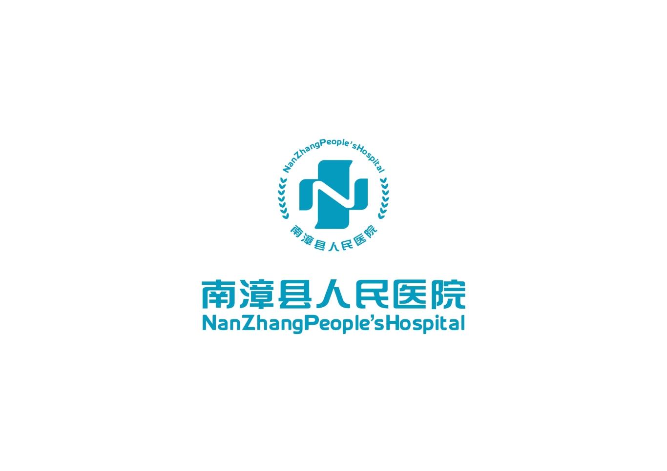 南漳县人民医院CIS策划设计导入案例图1