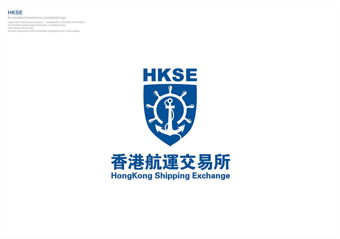 香港航运交易所图0