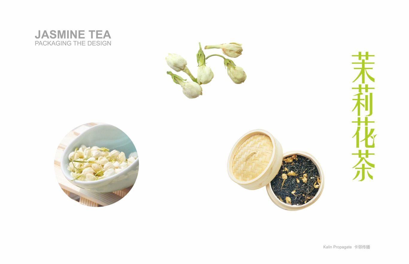 茉莉花茶包装图1