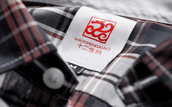 十二生肖品牌logo设计