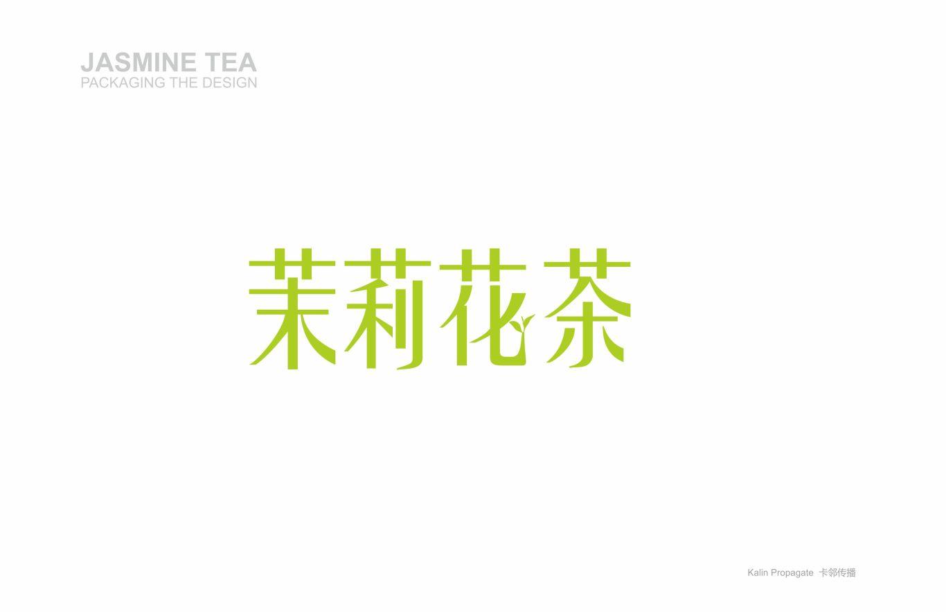 茉莉花茶包装图0