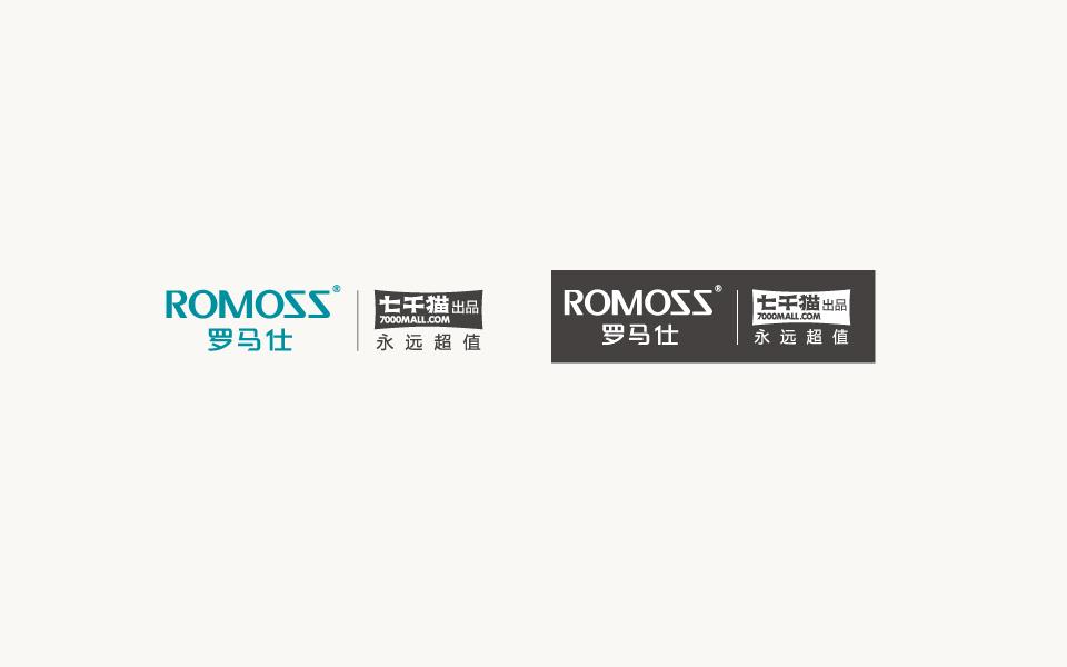 ROMOSS图5
