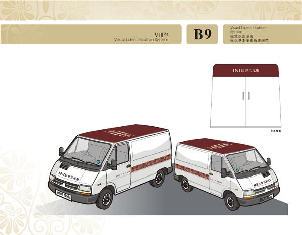 伊兰尼丝品牌VI设计图8
