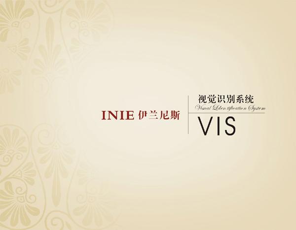 伊兰尼丝品牌VI设计图0
