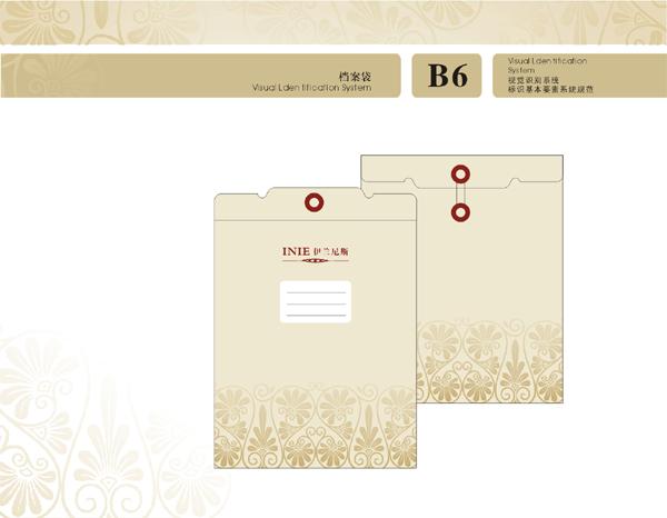 伊兰尼丝品牌VI设计图5