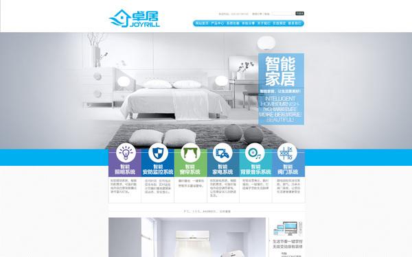 成都卓居智能家居网站设计
