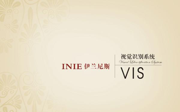 伊兰尼丝品牌VI设计