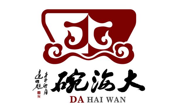 北京红花大海碗餐饮有限责任公司LogoVIS设计