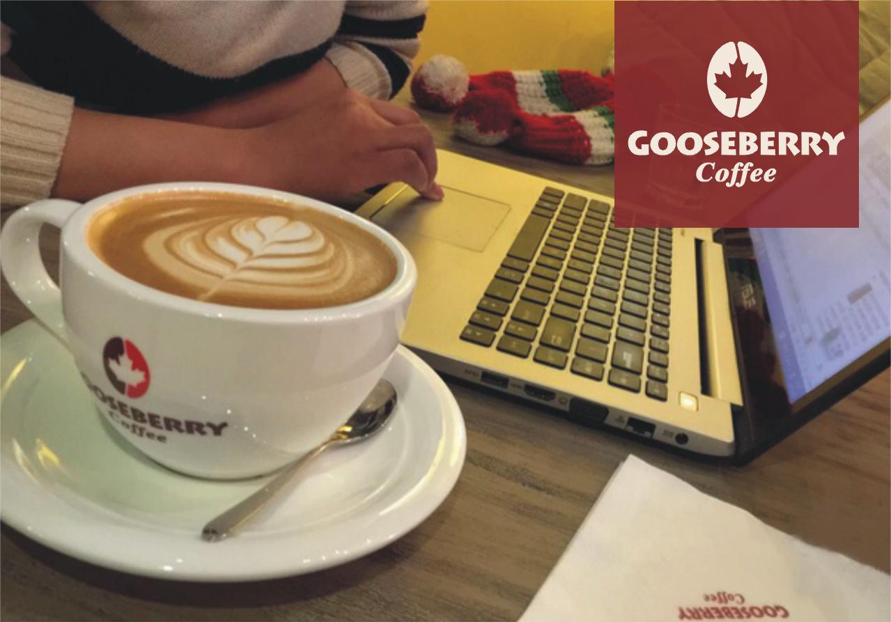 GOOSEBERRY 咖啡 LOGO设计图2
