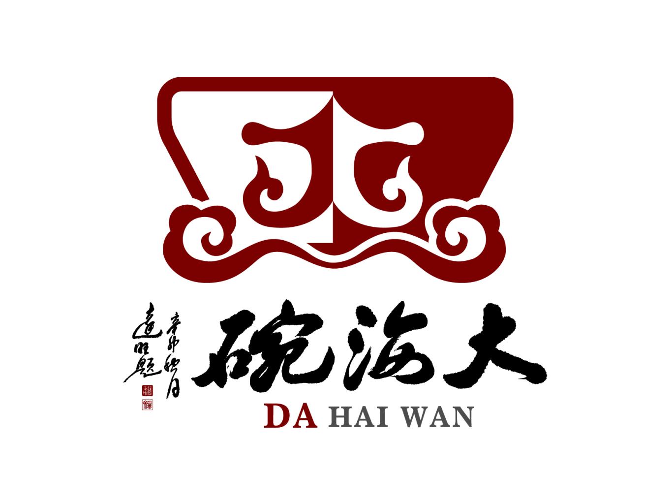 北京红花大海碗餐饮有限责任公司LogoVIS设计图1
