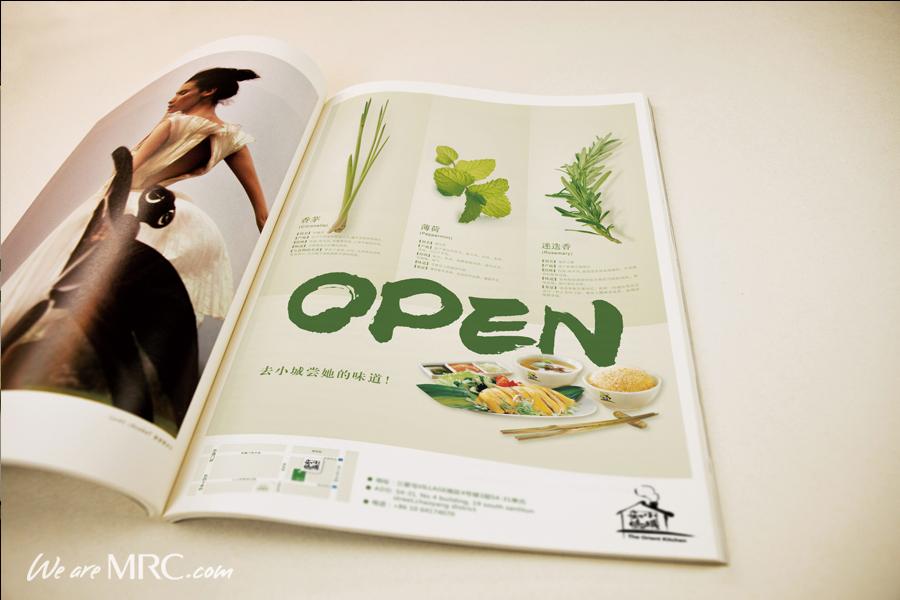 小城知味餐厅品牌形象设计图5
