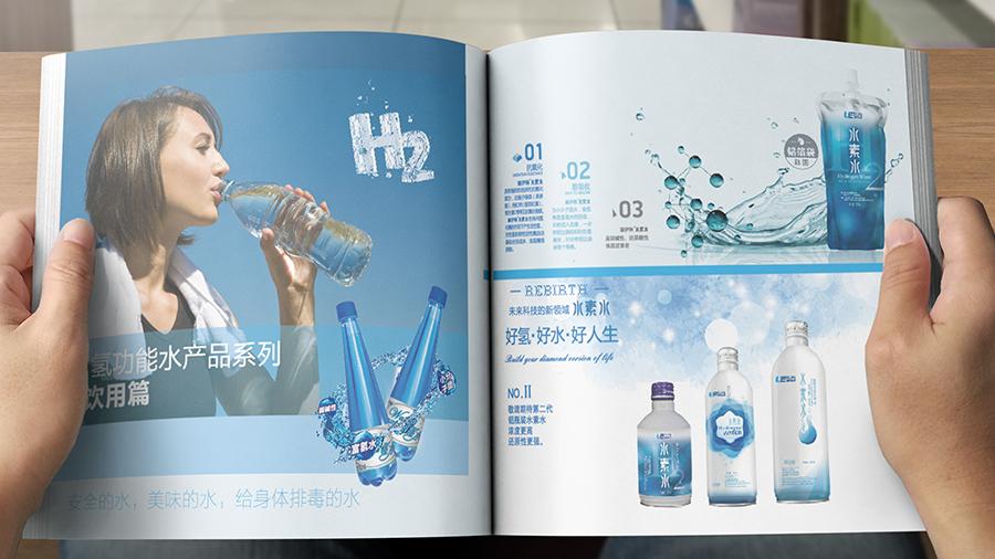 美伊琳-懂水品牌画册图3