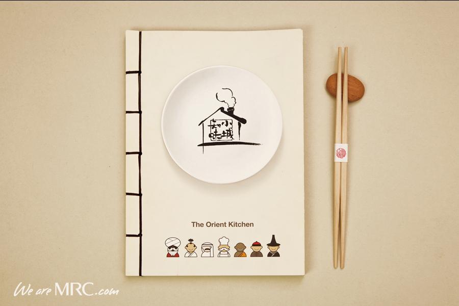 小城知味餐厅品牌形象设计图3