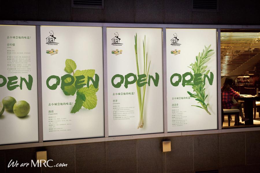 小城知味餐厅品牌形象设计图6