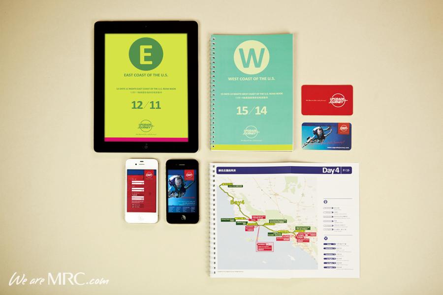 www.UPJ.me 网站品牌形象图5