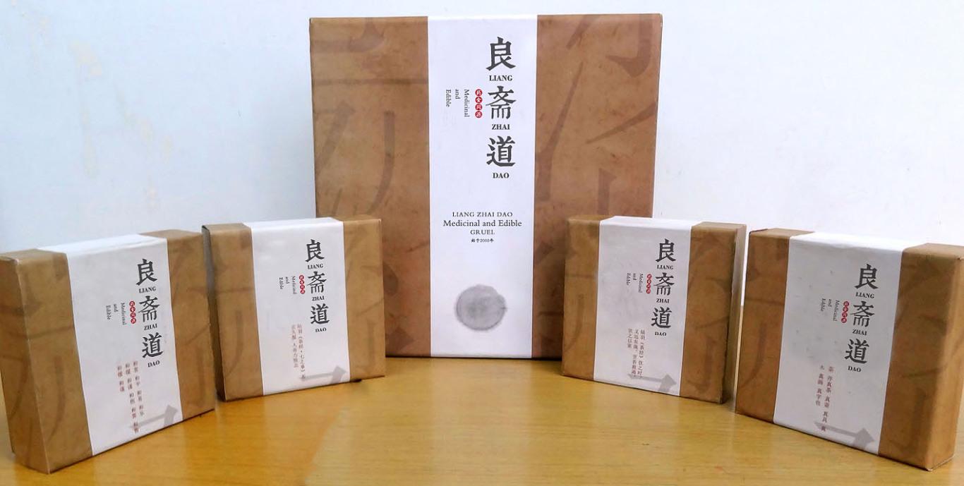 良斋道药食同源品牌咨询与LogoVIS设计包装设计图7