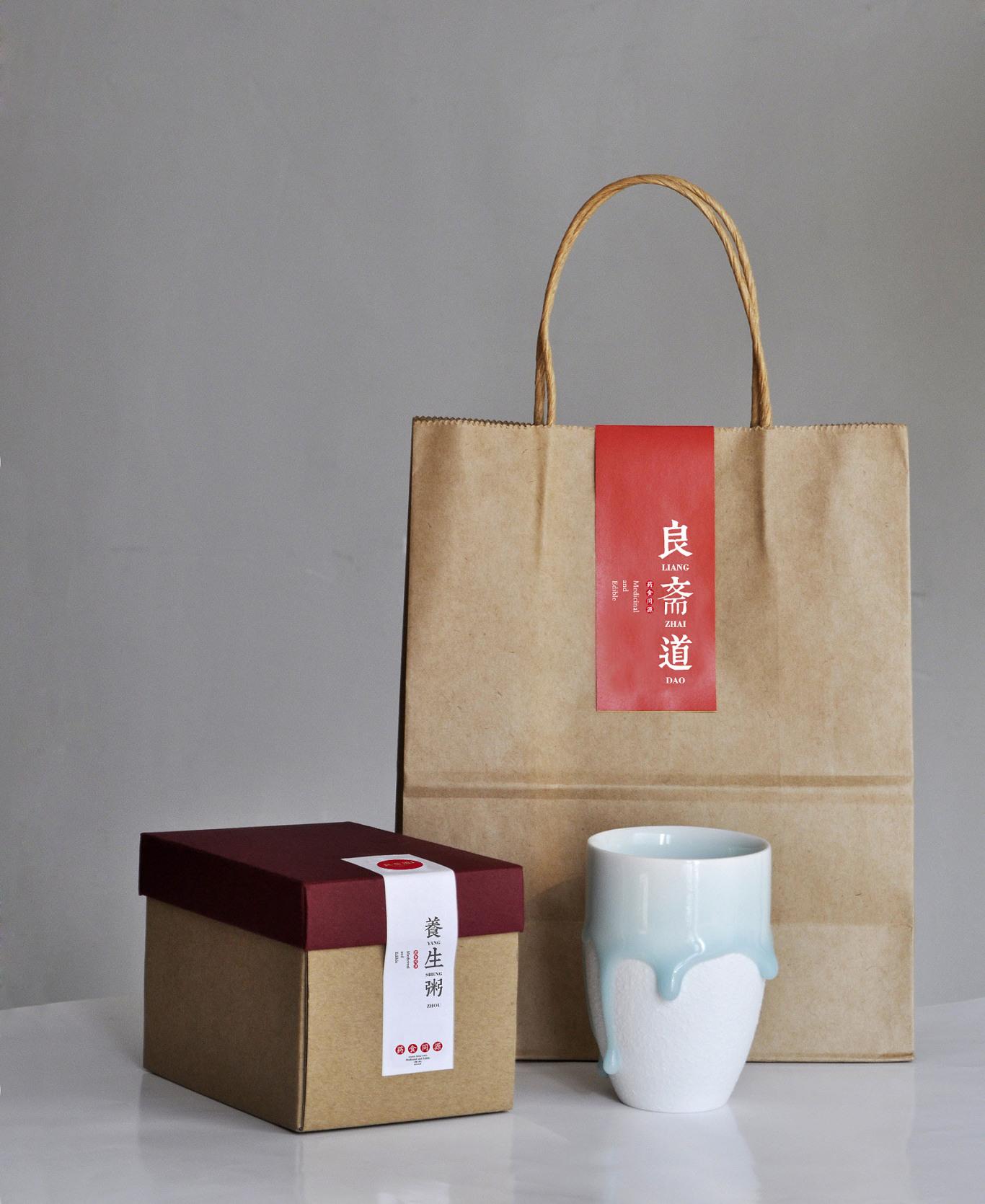 良斋道药食同源品牌咨询与LogoVIS设计包装设计图6