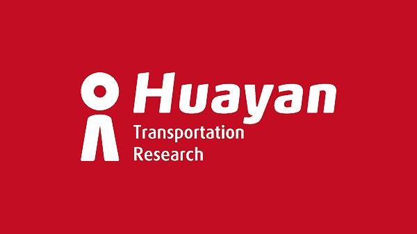 华燕交通科技图5