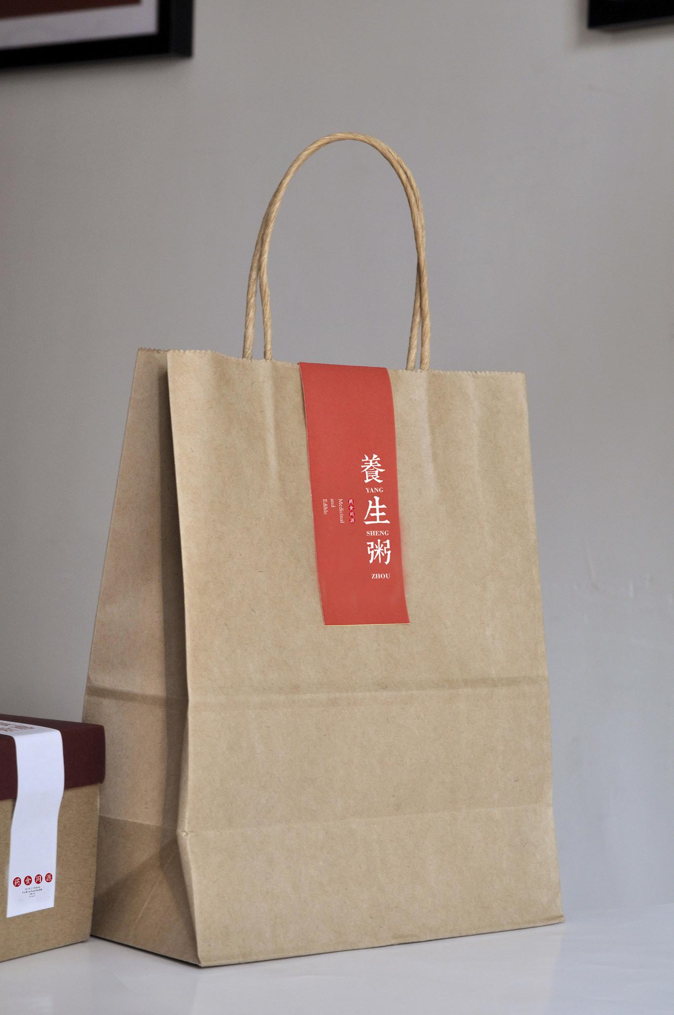 良斋道药食同源品牌咨询与LogoVIS设计包装设计图3