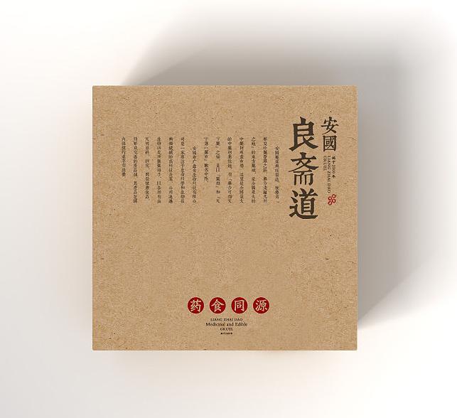 良斋道药食同源品牌咨询与LogoVIS设计包装设计图0