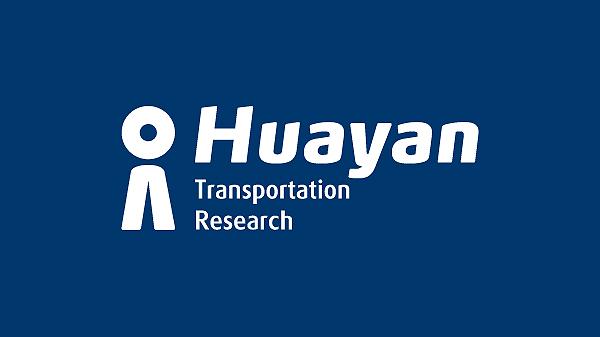 华燕交通科技图4