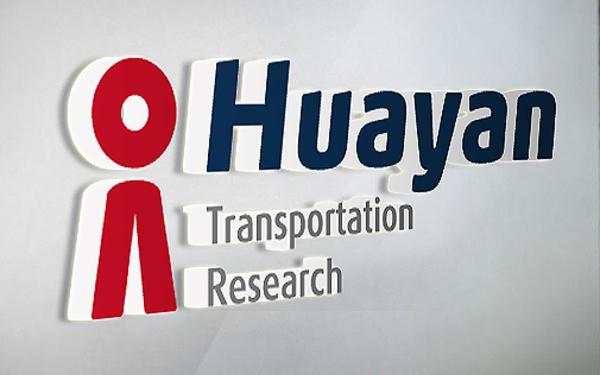 华燕交通科技